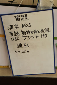 20160603 (10)